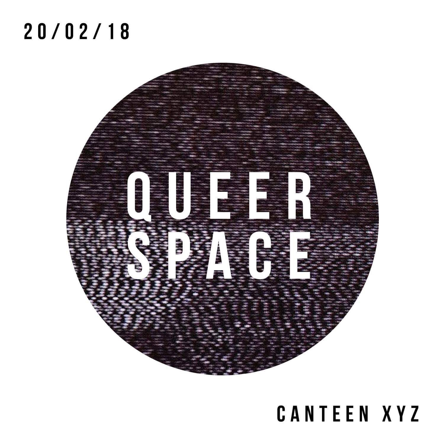 картинка Queerspace 26.12.2017